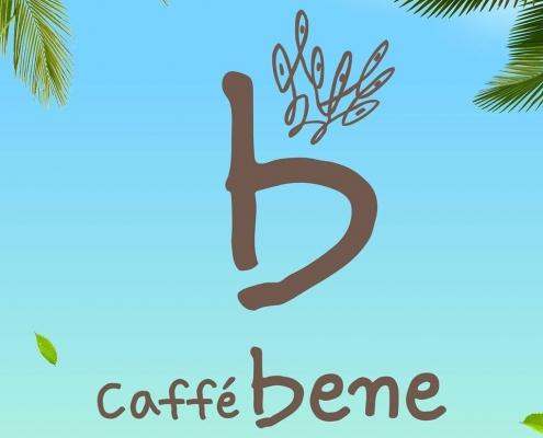 Caffe bene bodi tower