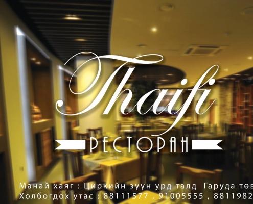 Thaifi Restaurant