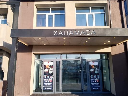 Ханамаса Ресторан